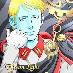 MoonLightSonata vol.6【宇宙戦艦ヤマト旧作】
