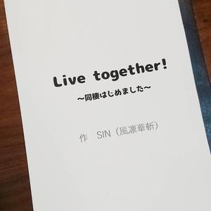 Live together!〜同棲はじめました〜 上演台本
