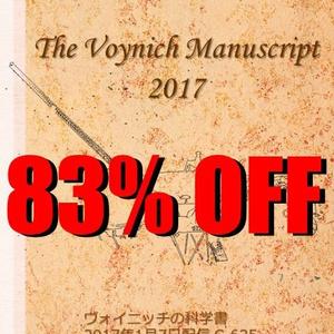 商品番号-002D ヴォイニッチの科学書 音源ディスク 2017年版(DVD)