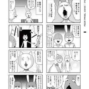 ネット絵学 | pdf版