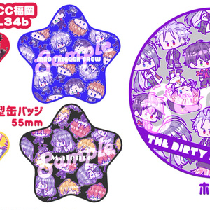 【ヒプマイ】星・ホログラム缶バッジ