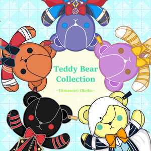 Teddy Bear Collection ~Himawari Okoku~
