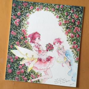 天使で妖精ののぞみ色紙(花園)