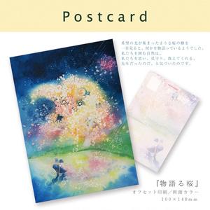 【ポストカード】6月の新作(★R1.6更新)