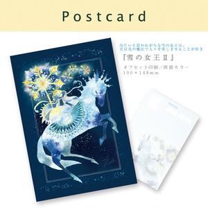 【ポストカード】2月の新作(★H31.2更新)