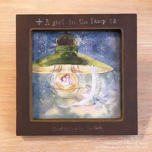 【原画】A girl in the lamp(全2作品)