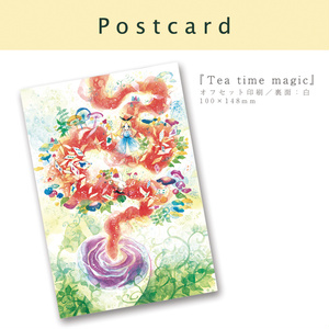 【ポストカード】魔法の章(5種)