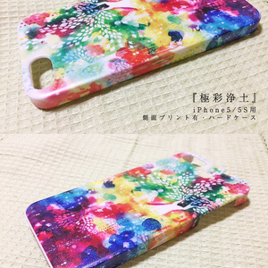 【iPhone6 Plus用ケース】