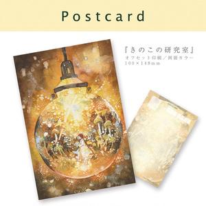 【ポストカード】童話の章(5種)