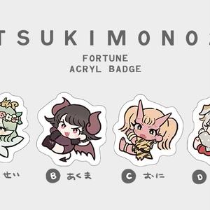 TSUKIMONOアクリルバッジ ②