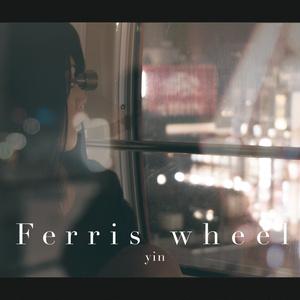 Flags - Album mix   from Ferris Wheel