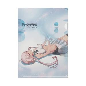 クリアファイル(Program No.2)