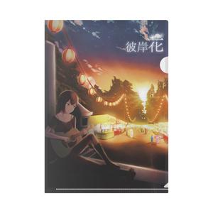 クリアファイル(彼岸花)