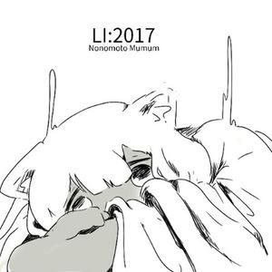 LI:2017