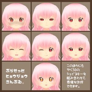 【オリジナル3Dモデル】ルビノー
