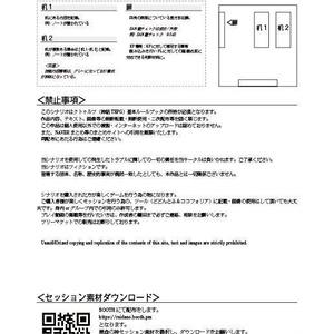 【CoCシナリオ】無配版 芸術の館