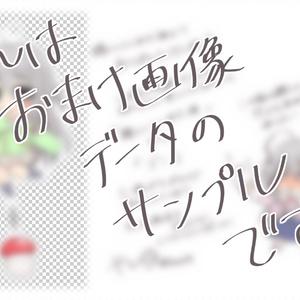 輝子アクキー(おまけ付き)