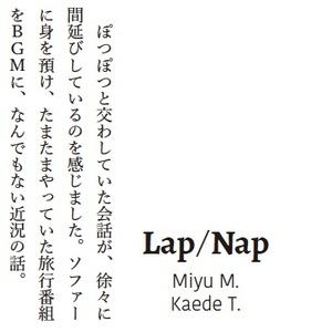 【シンステ6】Lap/Nap