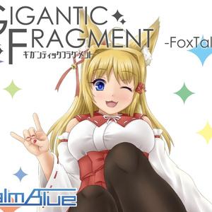 GIGANTIC FRAGMENT2