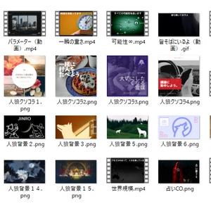 zoom人狼用おしゃれ背景(動画有り)