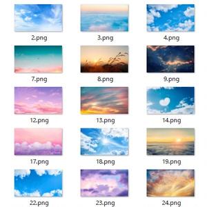 【zoom背景】空【人狼】25枚セット