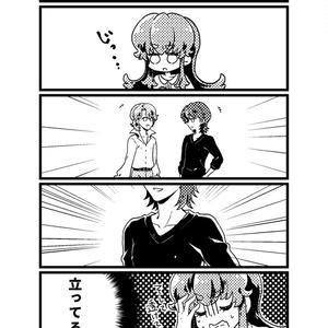 ちくびofGOD 2