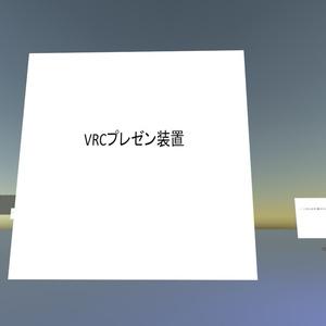 VRchat用製本Unity拡張エディタ