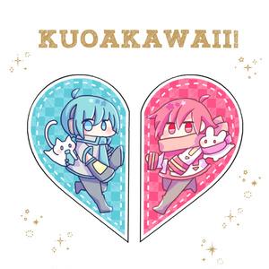 KUOAKAWAII!【アクリル】