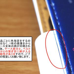 手帳型iPhoneケース/SPACE MATSU