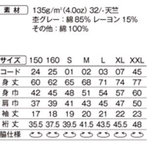 【黄色】チェダすけTシャツ