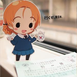 PonaColle in EAST JAPAN