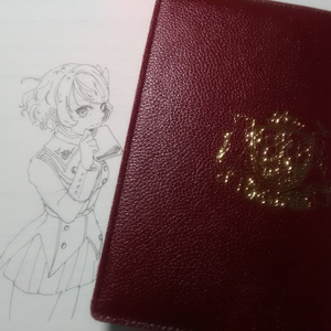 黒獅子物語三巻〈ブックカバー付き特装版〉