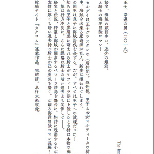 ちょこ報DX