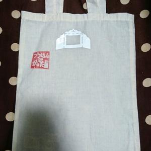 友浦劇場トートバッグ