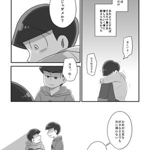上書きコンパートメント