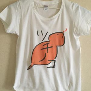 ツチノコTシャツ