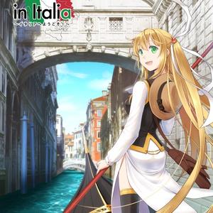 Benvenuti in Italia~イタリアへようこそ!~