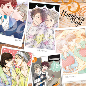 OIKAWA×SUGAWARA Anthology Vol.02  『365-Happiness Days-』(全年齢)