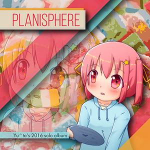 【委託】Planisphere