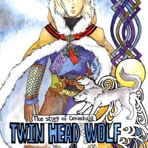 TWIN HEAD WOLF1~3巻セット
