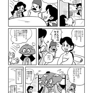 アシタモの世界名作劇場~青~日本昔話