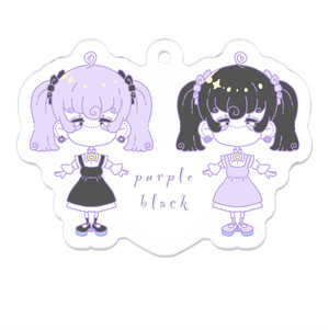 purple black doll
