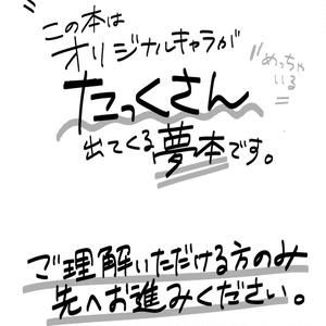おとなりさんのふくもとさん(前編)