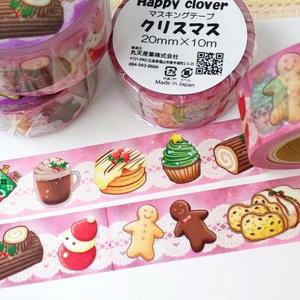 クリスマススイーツ☆マスキングテープ