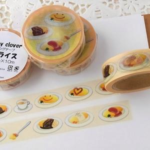 オムライス☆マスキングテープ