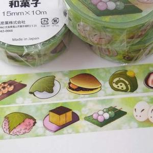 和菓子☆マスキングテープ