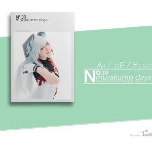 N°39 murakumo days