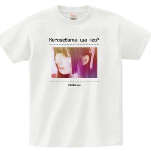 ゆまオリジナルTシャツ 第2弾!