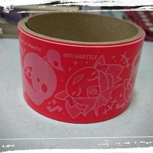 7章男の子テープ-50mm幅