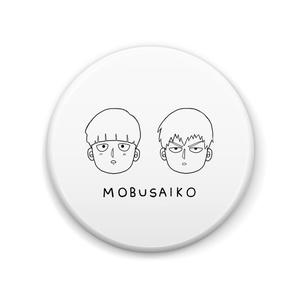 モブサイコ 缶バッチ